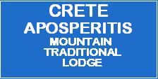 APOSPERITIS LODGE